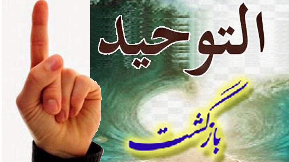 'توحید کا تصور اسلام اور سکھ مت میں نقطۂ اشتراک'، گرونانک کے یوم ولادت پر بازگشت کا پروگرام