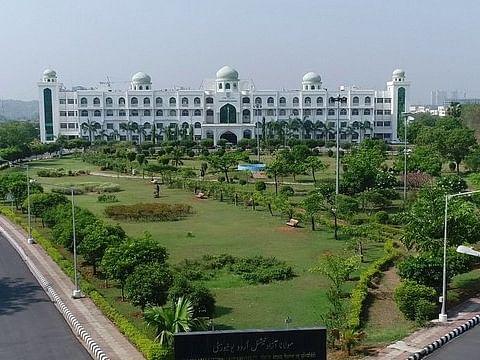 مولانا آزاد نیشنل اردو یونیورسٹی، حیدرآباد / تصویر آئی اے این ایس