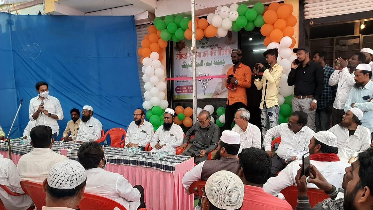 مہاراشٹر کے بیڑ میں جمعیۃ علماء الفیض کلینک کی افتتاحی تقریب کا منظر / تصویر پریس ریلیز