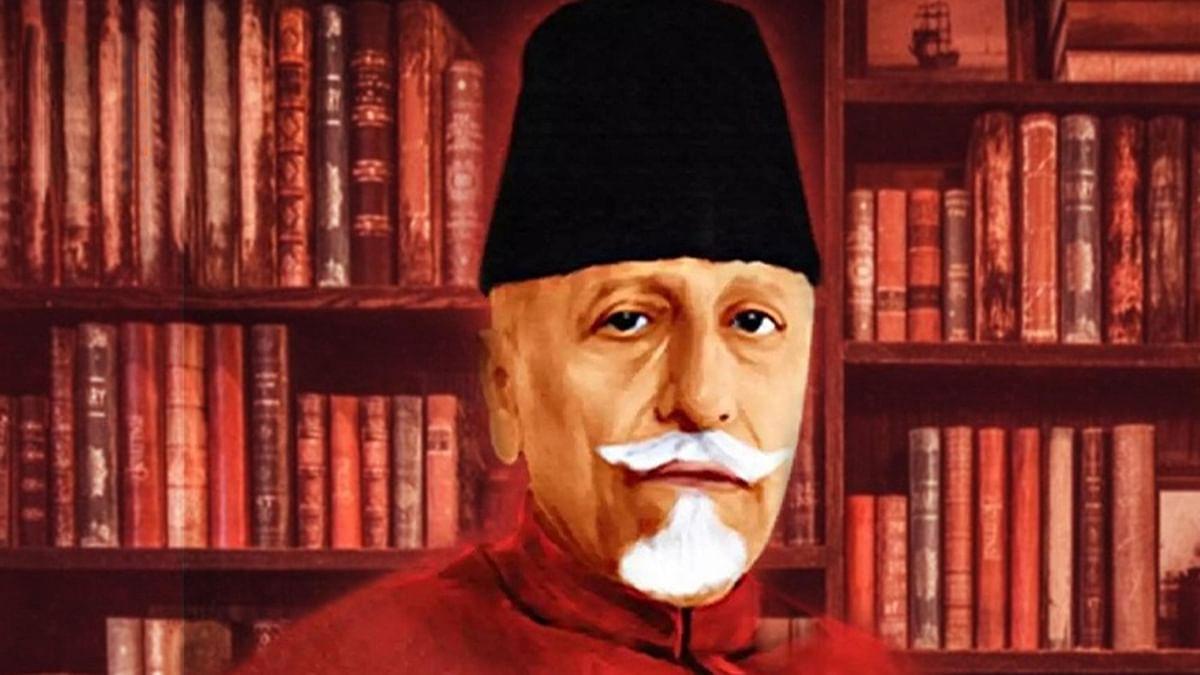 مولانا ابو الکام آزاد اور قومی یکجہتی