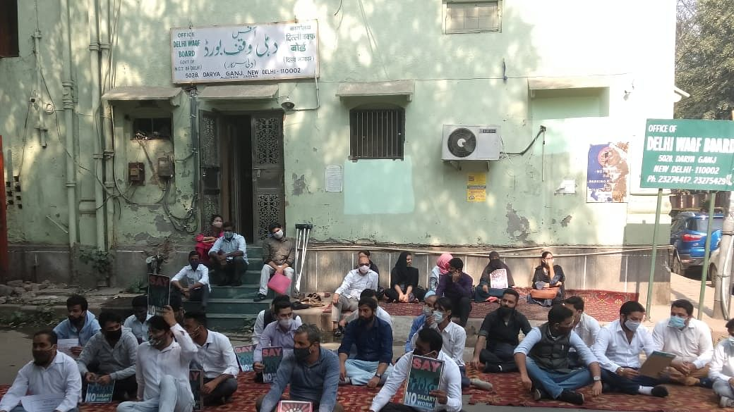 دہلی وقف بورڈ کے حالات دگرگوں، ملازمین کا پیمانہ صبر لبریز، ہڑتال شروع