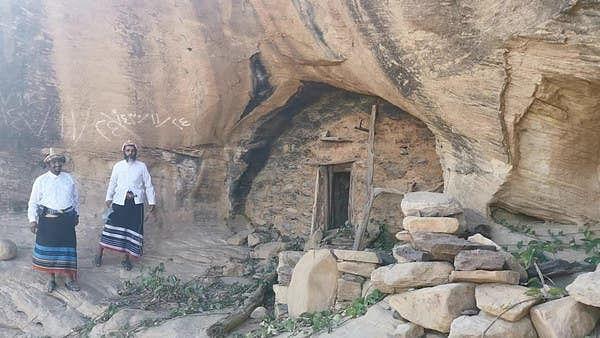 سعودی عرب میں واقع پہاڑی غار / تصویر بشکریہ العربیہ ڈاٹ نیٹ