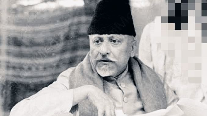 'مولانا آزاد کے افکار اور دانشورانہ ورثے سے نئی نسل کو واقف کرانا ضروری'