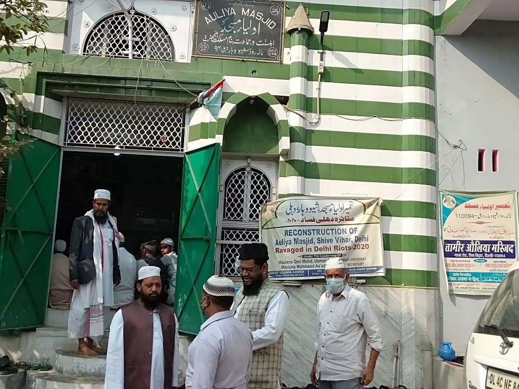 دہلی فساد میں متاثر 'اولیاء مسجد' کا روح پرور ماحول میں از سر نو افتتاح