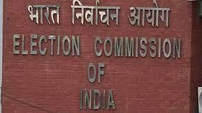نتائج کا اعلان کرنے کے لئے ہمارے اوپر کوئی باہری دباؤ نہیں: الیکشن کمیشن
