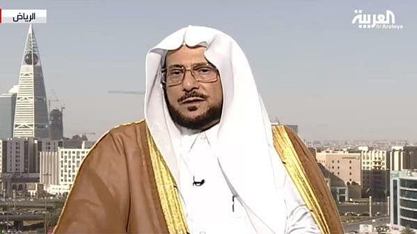 سعودی عرب: بڑی تعداد میں امام مساجد کی برطرفیاں، وزارت کی 'تعلیمات' کی ترویج میں تساہل کا الزام