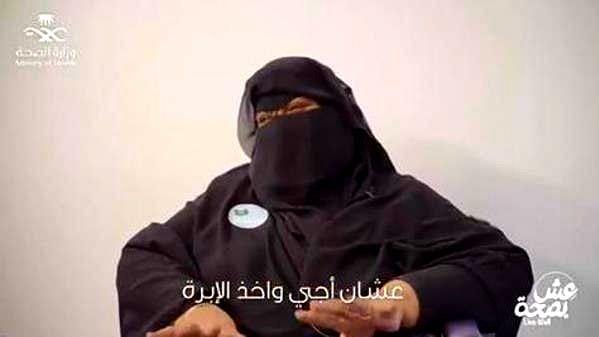 کورونا ویکسین لینے والی پہلی سعودی خاتون کے مسرت سے لبریز تاثرات