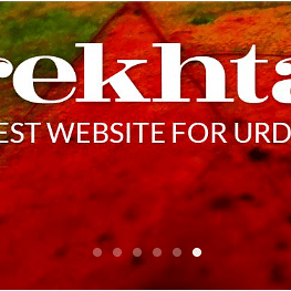 ریختہ ویب سائٹ سے اسکرین شاٹ