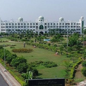 حیدرآباد کی ولانا آزاد نیشنل اردو یونیورسٹی / تصویر آئی اے این ایس