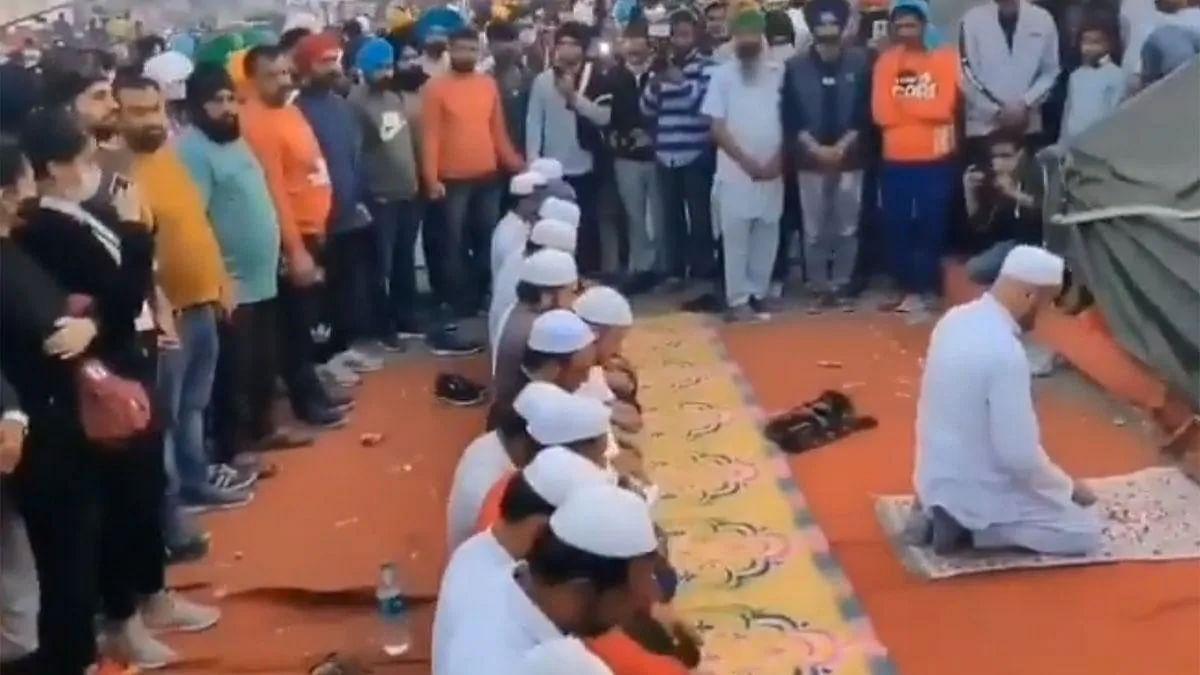 کسان تحریک میں نظر آئی مذہبی رواداری کی مثال، مسلمانوں نے ادا کی نماز، حفاظت پر مامور رہے سکھ نوجوان