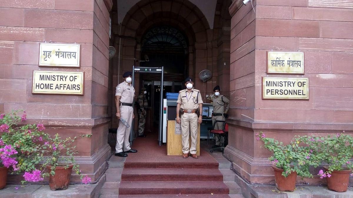 'بھارت بند' کے پیش نظر ریاستیں حفاظت کے لیے سخت انتظامات کریں: وزارت داخلہ
