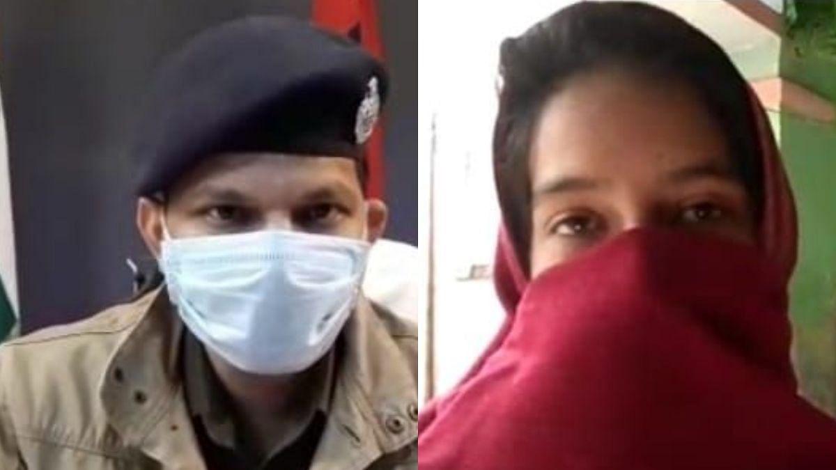 لو جہاد: لڑکی کو عدالت سے ملی راحت، شوہر اور دیور کی فوری رہائی کا کیا مطالبہ