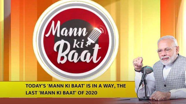 خود کفیل ہندوستان کے لئے سوچ میں تبدیلی ضروری: وزیر اعظم مودی
