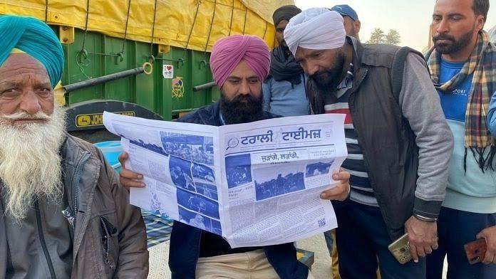 کسانوں کا حکومت کے ساتھ میڈیا کو بھی جواب ، شروع کیا اپنا اخبار 'ٹرالی ٹائمز'