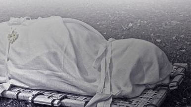 جنوبی ہند کے سر سید کہے جانے والے 'ڈاکٹر ممتاز احمد خاں' کا انتقال