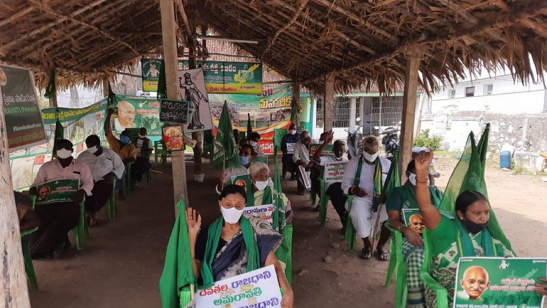 'مرکزی حکومت نے کسانوں کے ساتھ دھوکا کیا 'اے پی کا احتجاج 400 ویں دن میں داخل
