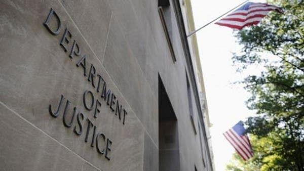 کیپٹل ہل تشدد: امریکی کانگریس کی عمارت سے حساس مواد چوری! وزارت انصاف کو تشویش
