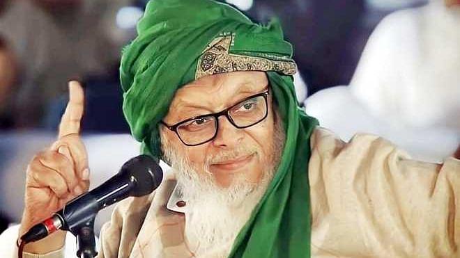 مولانا ارشدمدنی، تصویر یو این آئی