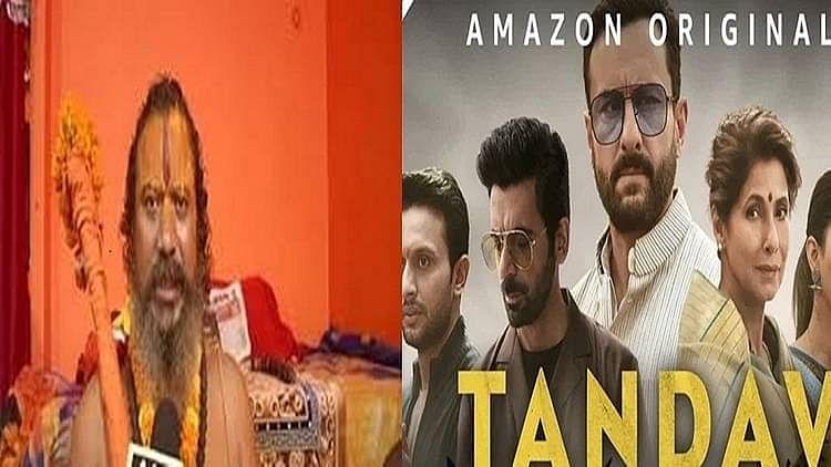 اب ایودھیا کے سَنتوں نے سیف علی خان کی'تانڈو' کے خلاف اٹھائی آواز