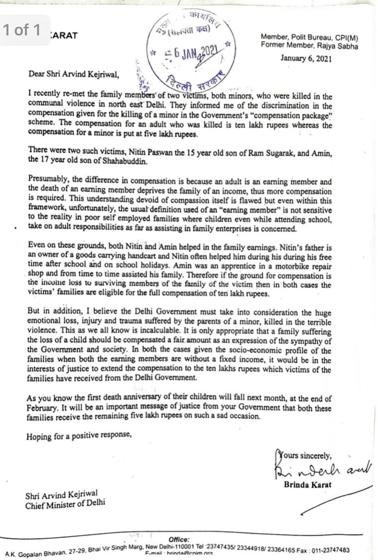 دہلی فسادات: ہلاک شدہ نابالغوں کے اہل خانہ کو معاوضہ دینے میں تعصب نہ کریں، برندا کرات کا کیجریوال سے مطالبہ