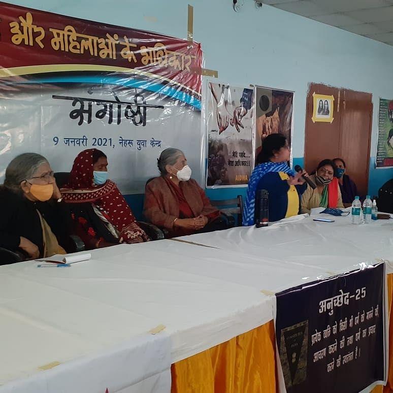 لکھنؤ میں لو جہاد قانون کے خلاف منعقد ایک تقریب کا منظر