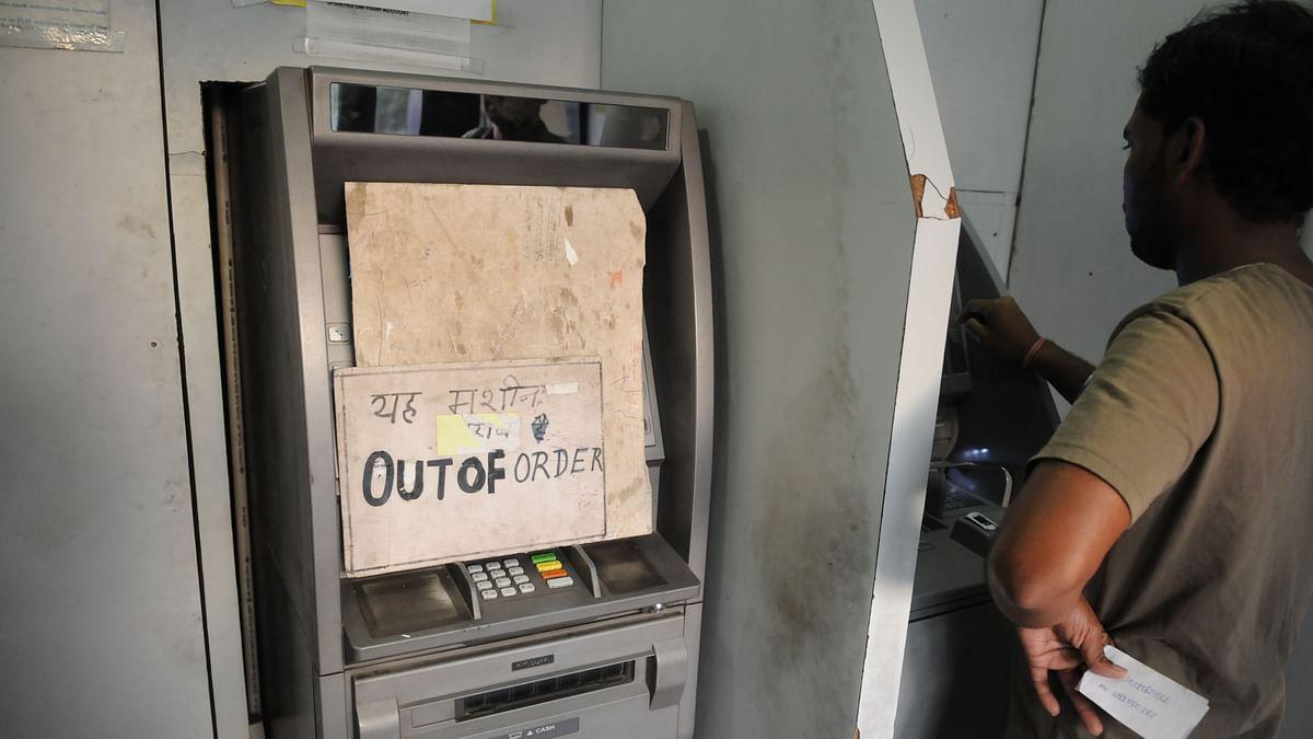 ملک کا ایک اور بینک بحران سے دو چار، پیسہ نکالنے پر آر بی آئی نے لگائی 6 ماہ کی پابندی