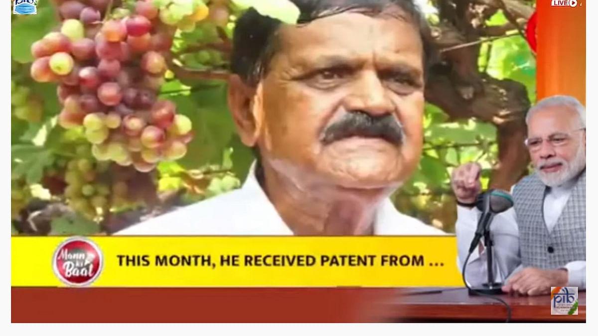 من کی بات: وزیر اعظم مودی نے حیدرآباد کے اختراعی کسان کا تذکرہ کیا