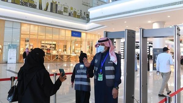 سعودی عرب میں تمام تقریبات اور سرگرمیاں 30 روز کے لیے معطل