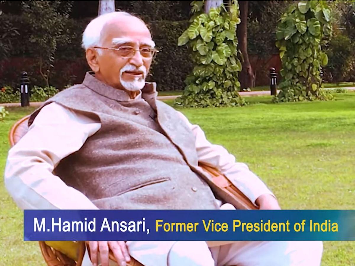 ہندوستان کے سابق نائب صدر حامد انصاری / ویڈیو گریب