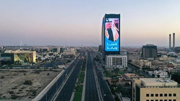 کیا سعودی عرب میں دوبارہ کووڈ-19 کے سبب کرفیو نافذ ہوگا!