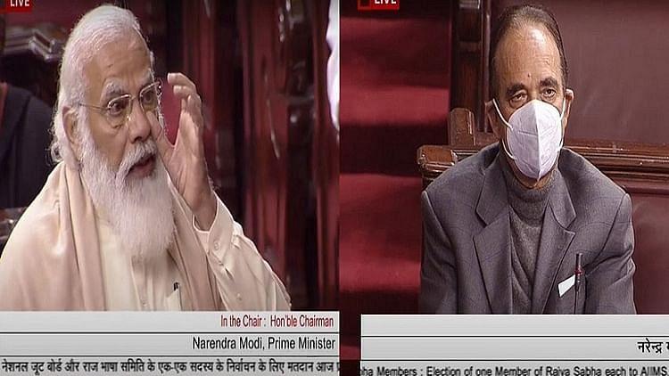 غلام نبی آزاد کی راجیہ سبھا سے وداعی، وزیر اعظم مودی کی جذباتی تقریر، چھلکے آنسو
