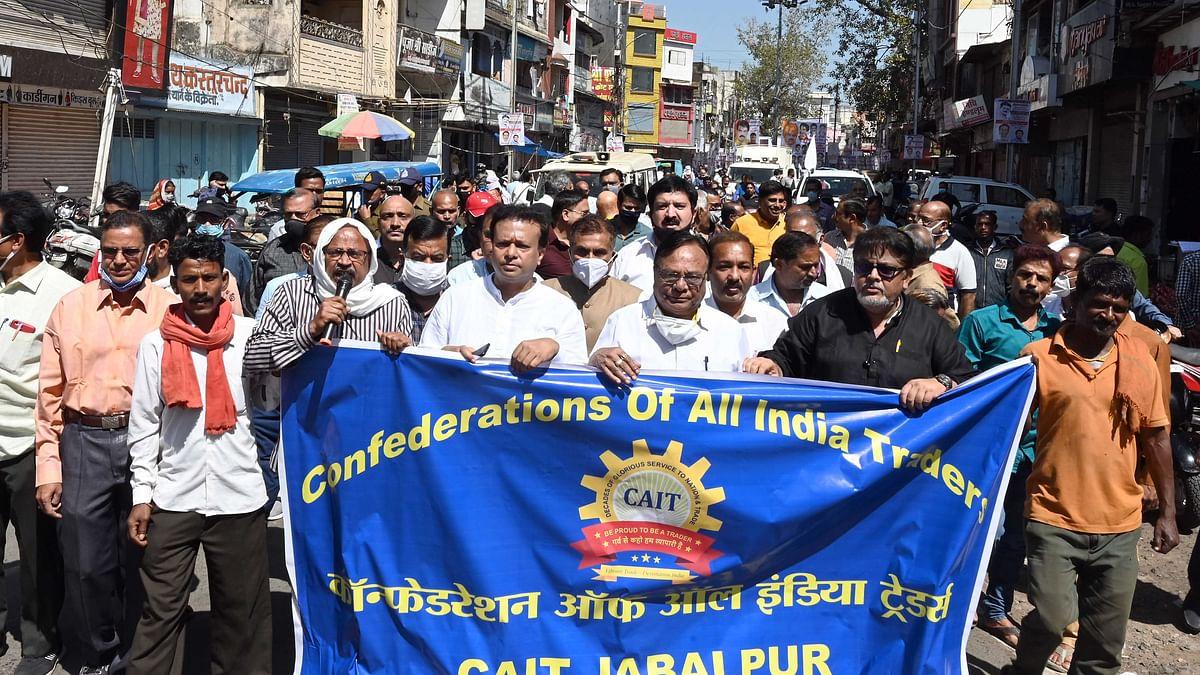 بھارت بند: 40 ہزار تنظیموں کے 8 کروڑ تاجروں کی ہڑتال، بازاروں میں کام ٹھپ رہا