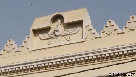 پارسی: صدیوں کے سفر میں فراموش کر دی گئی مذہبی برادری