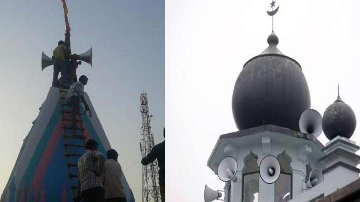 الہ آباد: مندروں اور مسجدوں میں رات 10 بجے سے صبح 6 بجے تک لاؤڈ اسپیکر کے استعمال پر پابندی