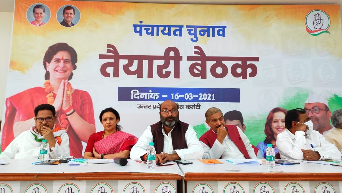 تصویر ٹوئٹر @INCUttarPradesh