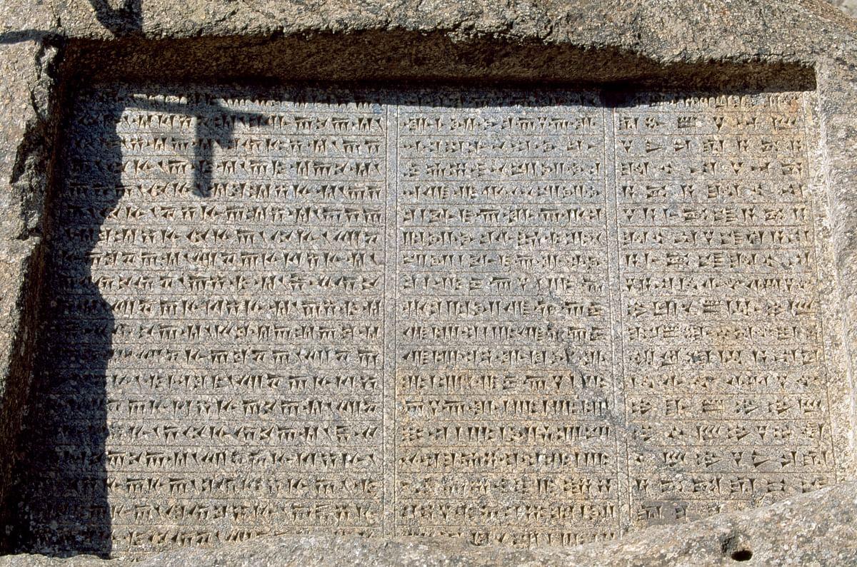 ہڑپا کے لوگوں کی زبان قدیم ایرانی زبان سے کب علیحدہ ہوئی!... وصی حیدر