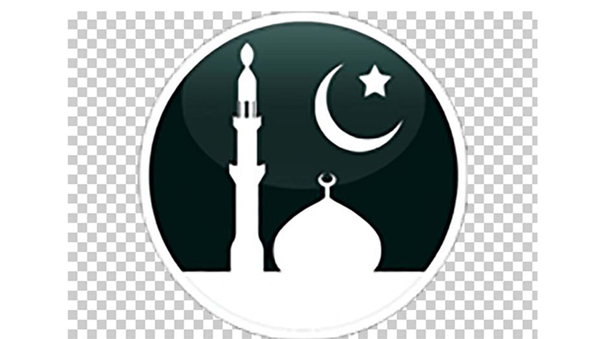 کشمیر میں شیعہ مسلک کی سب سے بڑی جامع مسجد کا سنگ بنیاد رکھا گیا