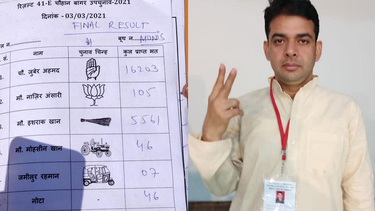 چوہان بانگر سے فتح یاب کانگریس امید وار چودھری زبیر احمد / تصویر بشکریہ ٹوئٹر