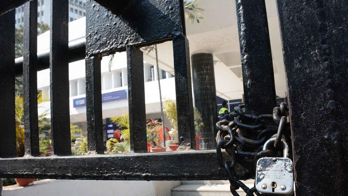 اجمیر: بینکوں کی نجکاری کے خلاف بینک ملازمین کی ہڑتال، 300 کروڑ روپے کا لین دین متاثر