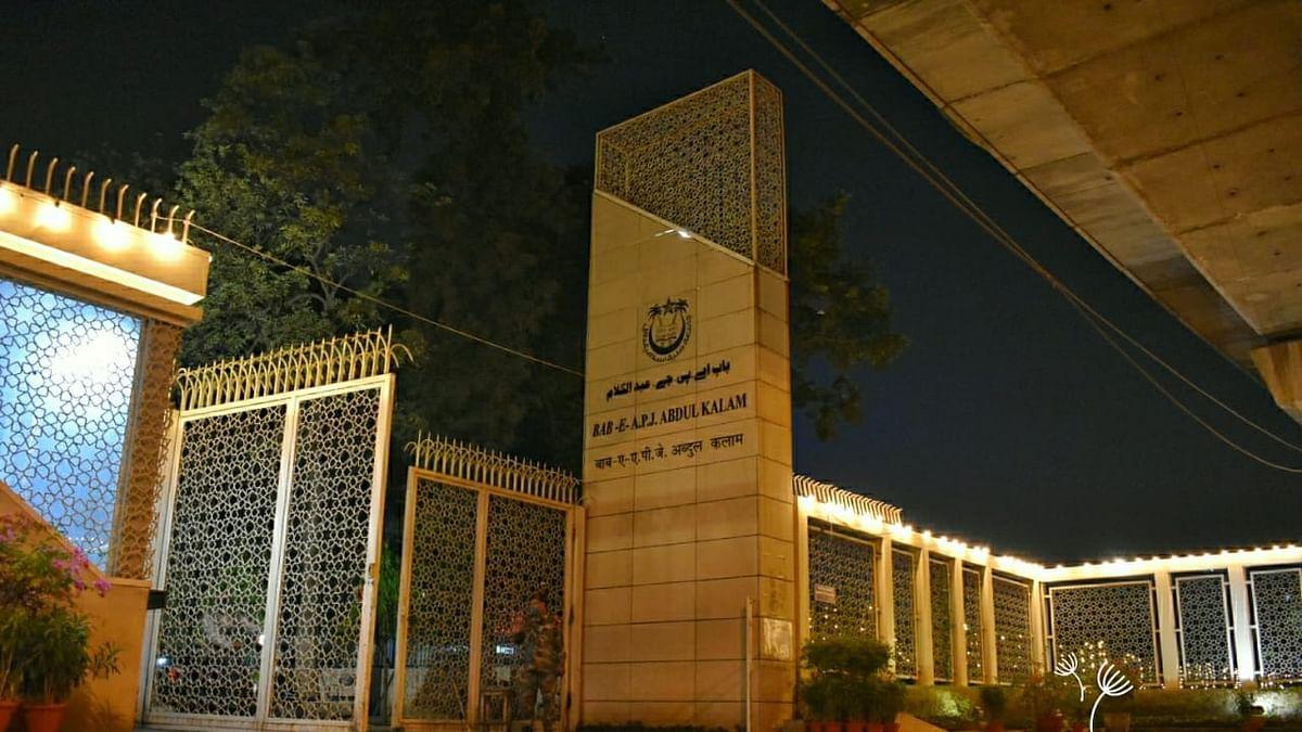 جامعہ ملیہ اسلامیہ / آئی اے این ایس