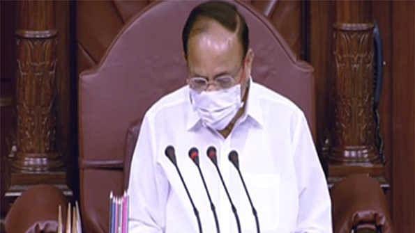 راجیہ سبھا کی کارروائی غیر معینہ مدت کے لیے ملتوی، بجٹ سیشن میں 19 بل ہوئے پاس