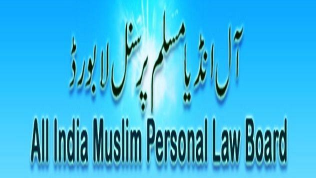 'آسان اور مسنون نکاح شریعت کی پہلی پسند' عنوان پر آن لائن کانفرنس 20 تا 22 مارچ