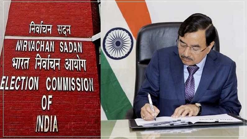 اہم خبریں: سشیل چندرا کو نیا چیف الیکشن کمشنر مقرر کیا گیا