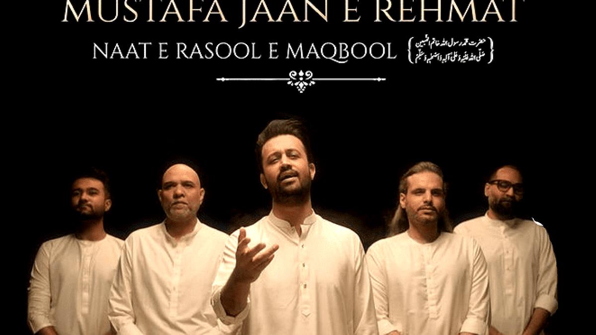 رمضان کے موقع پر عاطف اسلم کا تحفہ 'مصطفیٰ جانِ رحمت پہ لاکھوں سلام'