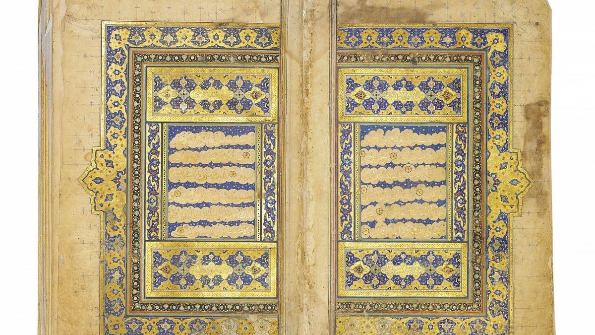 'مسلمانوں کی فلاح و بہبود قرآن پر عمل کیے بغیر ممکن نہیں'