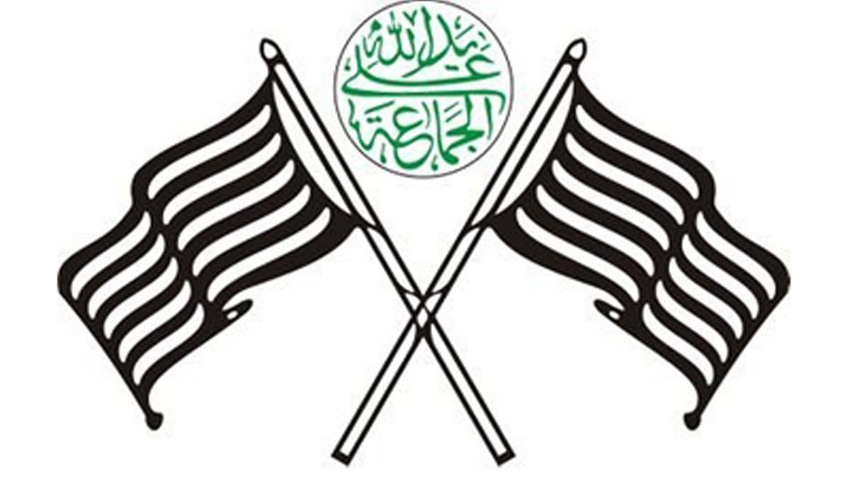 پیغمبر اسلام ؐ کی خیالی تصویر کا معاملہ: کتاب کے ناشر کو خط لکھ کر جمعیۃ کا شدید اظہارِ مخالفت