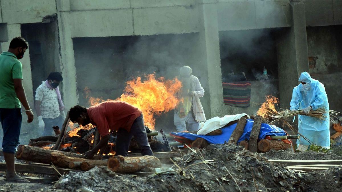 تصویر آئی اے این ایس