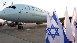 اسرائیل کی سلامتی کے تئيں امریکہ کاعزم  پختہ ، امریکی وزیر خارجہ کا بیان
