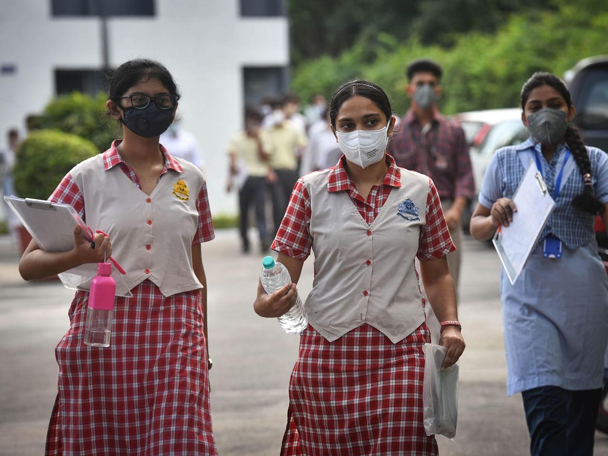 سی بی ایس ای امتحانات / Getty Images