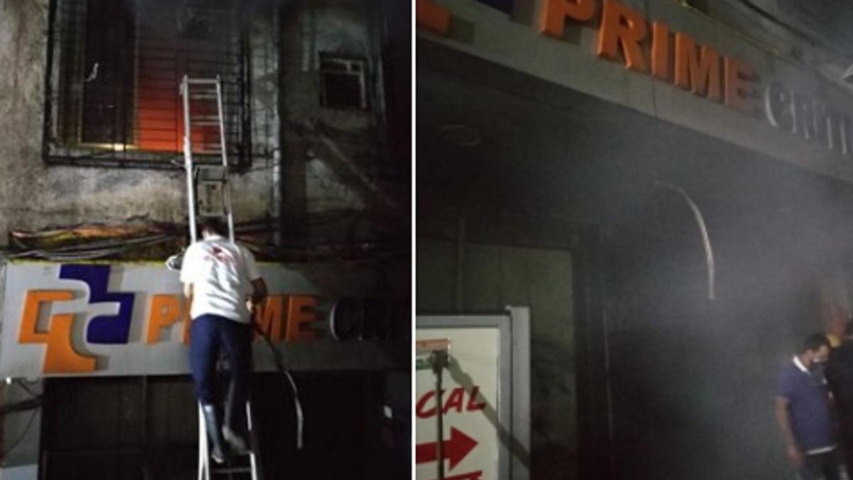 مہاراشٹر: ٹھانے کے اسپتال میں آگ لگنے کا واقعہ، 4 مریضوں کی موت